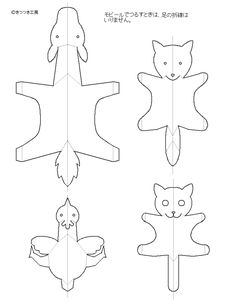 Baby Crafts, Toddler Crafts, Crafts For Kids, Bremen Musicians, English Projects, Kids Origami, Footprint Art, Easy Arts And Crafts, Animal Activities