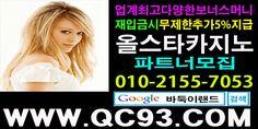 """▶원탁게임 심의게임정보1등 구글검색창에 """"바둑이랜드""""검색하세요◀ 군주게임,올림픽게임▶ http://www.365land.net ◀천지게임,바둑이랜드 후레쉬게임,히어로게임▶ http://www.365land.net ◀337게임,히어로게임 바카라게임,바카라게임 ▶  http://www.qc93.com ◀바카라게임,바카라게임 비바게임,비바게임▶ http://vivageme.wix.com/vi valove ◀비바게임,비바게임"""