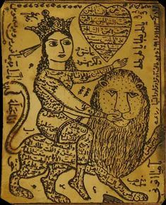 Middle Eastern Witchcraft: Talisman Art Depicting Djinns and Lovers – CVLT Nation Ancient Persian, Ancient Art, Black Magic Book, White Magic, Persian Tattoo, Make Love, Iranian Art, Mystique, Medieval Art