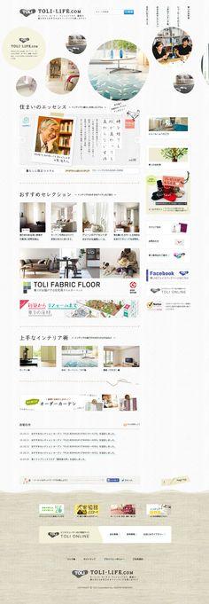 東リのインテリア情報サイト TOLI-LIFE.com http://www.toli-life.com/
