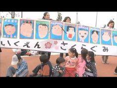 2011: 'The 250km wave' | Kyushu Railway Company | Dentsu
