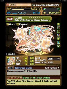 Kirin of the Sacred Gleam, Sakuya - Puzzles and Dragons