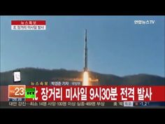 Prophetic Message! (Must See) North Korea to Bomb the United States..Rep...