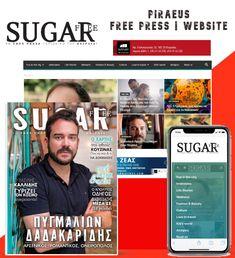 ζάχαρη Banoffee, Free Website, Mixer, Kai, Stand Mixer, Chicken
