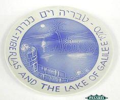 Pasarel - Naaman Porcelain Decorative Blue & White Tiberias Plate, Israel, 1970. $75.00