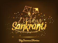 As the sun starts northward journey. It makes all the happiness throughout this year. We wish you and your family a very happy Makar Sankranti.