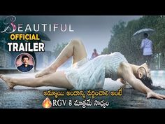 Beautiful - Movie Trailer