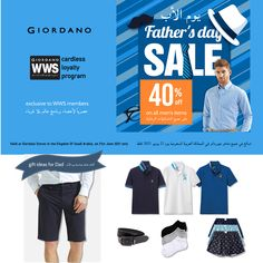 It's Dad's Day WWS members, all men's items are @ 40% Off in Giordano KSA stores, just for today! Just For Today, Loyalty, Fathers Day, Highlights, Dads, Men, Father's Day, Luminizer, Fathers