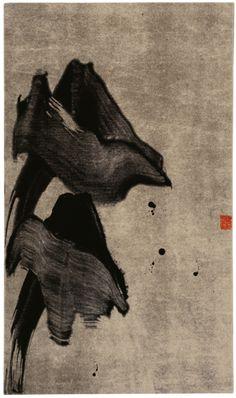 Fabienne Verdier - L'Art de la Calligraphie Monumentale - Monumental Calligraphy - Feuilles d'eau de Silvacane, Curiosa Varietas - 2004