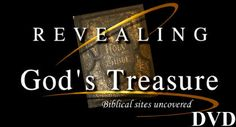 The Ark of the Covenant has been found by Ron Wyatt, with Christ's blood on the Mercy Seat! Mercy Seat, Sodom And Gomorrah, Archaeological Discoveries, Red Sea, Powerful Quotes, Bible Lessons, Ancient Civilizations, The Covenant, Holy Land