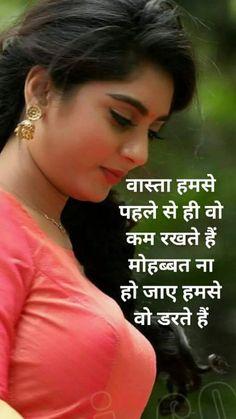 Ketlukk...Rakhse.. Sexy Love Quotes, Secret Love Quotes, Deep Quotes About Love, Love Quotes In Hindi, True Love Quotes, Romantic Love Quotes, South Indian Actress Hot, Most Beautiful Indian Actress, Beautiful Actresses
