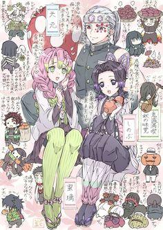 Read Kimetsu No Yaiba / Demon slayer full Manga chapters in English online! Demon Slayer, Slayer Anime, Anime Angel, Anime Demon, Era Taisho, Anime Shop, Tracing Art, Home Tattoo, Wallpaper Gallery