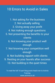 10 Errors to Avoid in Sales Part 1 – Not Asking for the Business This pin takes you to article 1 in a 10 article series, each about a common error made by salespeople, and that should be avoided. There are links to the subsequent articles at the bottom. Insurance Marketing, Sales And Marketing, Digital Marketing Strategy, Marketing Software, Internet Marketing, Sales Motivation, Business Motivation, Business Sales, Business Marketing