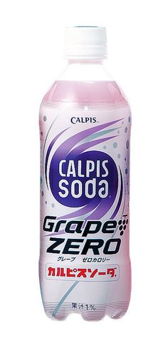 Calpis Soda Grape Zero by FoodBev Photos