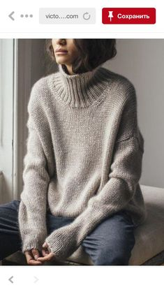 Myrrhia Resneck: Eco Knitwear - Eluxe Magazine, This oversized sweater by one of our favourite labels, EILEEN FISHER Inc, is everything. Ethical Fashion, Korean Fashion, India Fashion, Japan Fashion, Chunky Knit Jumper, Cashmere Jumper, Cozy Knit, Chunky Crochet, Mohair Sweater