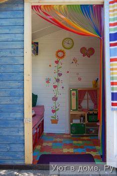 Домик внутри, текстиль, яркие краски