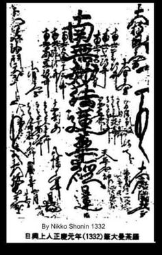 nichiren inscribed gohonzon - Google Search