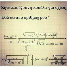 Greeks, Funny Quotes, Jokes, Lol, Random, Log Projects, Humor, Funny Phrases, Husky Jokes