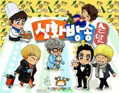Shinhwa Broadcast - fanart for first ep of 'Mothers Touch' cooking concept, sadly minus Dongwan