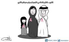 بريشة خالد الجابري