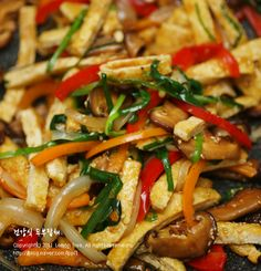 Home Recipes, Asian Recipes, Cooking Recipes, Ethnic Recipes, Korean Dishes, Korean Food, Vegetable Seasoning, Asian Cooking, Food Plating