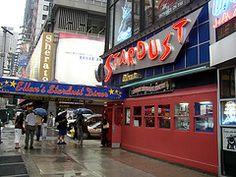 Ellen's Stardust Diner.  New York. Corner (1650 Broadway): breakfast was good and so was the entertainment.