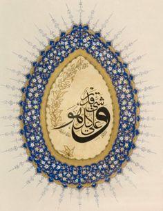 leaf shaped calligraphy