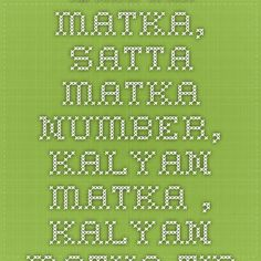 SATTA MATKA, satta matka number, kalyan matka , kalyan matka tips , Kuber matka, MatkaChart , Matka Game ,  Matka   result. You will get this all results from our website. www.fixsattamatka.com