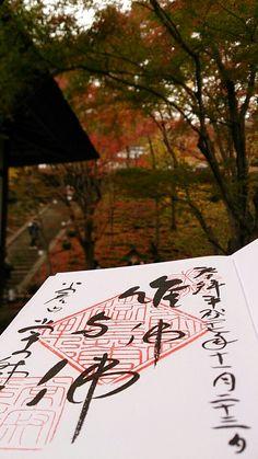 2015.11.23_常寂光寺