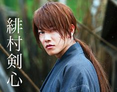 Takeru Sato as Kenshin Himura, Rurouni Kenshin live action Movies 2014, Latest Movies, Saitama, Rurouni Kenshin Kyoto Inferno, Samurai, Great Sword, Takeru Sato, Live Action Movie, Japanese Characters
