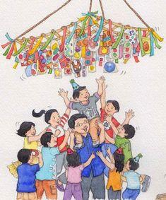 Filipino game called Pabitin