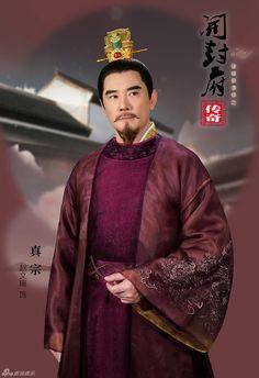 Huang Weide stars as Bao Zheng The Adventure For Love, Zhang Ruo Yun, Guan Xiao Tong, Wallace Huo, Pink Fur Coat, Handsome Asian Men, Zhao Li Ying, Sun Tzu, New Fantasy