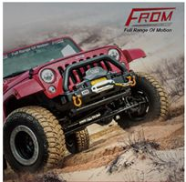 Fromwinch Electric Winch Manufacturers Is One Of The Winches Leading Brands In China