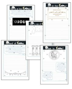 a muslim homeschool: Ramadan note booking pages