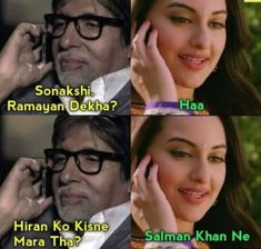 When Sonakshi Sinha Answers Ramayan Quiz Question Funny Study Quotes, Cute Funny Quotes, Some Funny Jokes, Really Funny Memes, Crazy Funny Memes, Funny Relatable Memes, Wtf Funny, Apj Quotes, Hilarious