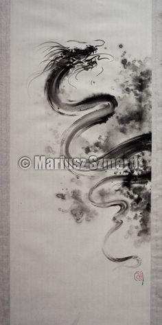 Dragon calligraphy ink painting https://www.etsy.com/listing/189890799/dragon-abstract-painting-modern-painting? #calligraphyartpainting #artpainting #dragonart #drachekunst #drache #drachemalerei