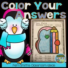 Funky Penguins Multiplication Facts - Color Your Answers Printables for Winter Multiplication, perfect for winter time in your classroom. Time to mix up the colors so the students can't predict the answers. FIVE No Prep Printables that can be used for your math center, small group, RTI pull out, seat work or homework. #TpT #FernSmithsClassroomIdeas