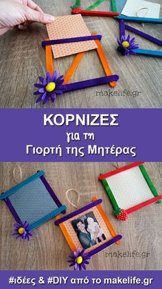 Make handmade picture frames for the celebration . - Make handmade picture frames for Mother& Day – # for # mother # of # of - Popsicle Stick Crafts, Craft Stick Crafts, Preschool Crafts, Crafts For Kids To Make, Diy Crafts To Sell, Easy Crafts, Sell Diy, Kids Diy, Decor Crafts