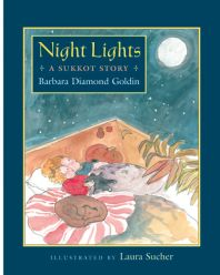 September PJ Library Book - Subscribers ages 5-6
