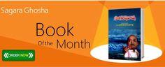TeluguBooks.in - Largest collection of Telugu books Online