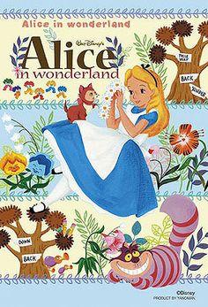 不思議な国のアリスの画像