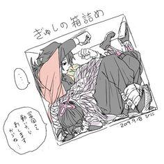 Doujinshi Kimetsu no Yaiba Anime Demon, Manga Anime, Anime Art, Demon Slayer, Slayer Anime, Maid Sama Manga, Dragon Tales, Disney Diy, Anime Fantasy