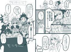 Yuto, Serena, Yuri, Ruri, Yuzu, Yuya, Rin and Yugo