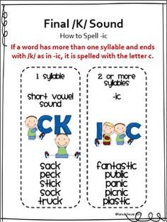 7 letter words ending with o activities and worksheets for the ending sound ck 15410