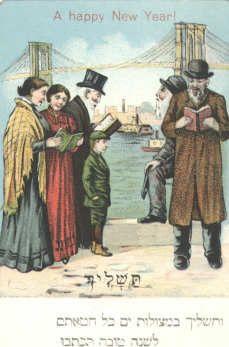jewish new year jerusalem