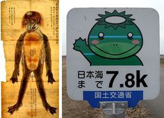 """The Kappa or """"water goblin"""" is the aquatic monster of Japanese legend, resembling a fusion of duck, frog and turtle. Their most exploitable downfall is an insatiable love of cucumbers. The Kappa was once used by parents as an incredibly terrifying form of boogieman; children were warned that if they took a swim without adult supervision, a Kappa would sneak up underneath them, insert its beak into their anus and slurp out their intestines like instant Ramen."""