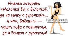 Позитивные фразочки. Для хорошего настроения! (33 фразки) » RadioNetPlus.ru развлекательный портал