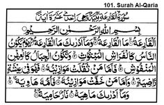 Surah al-qaria - Recite Surahs of Quran on Muhammadi Site