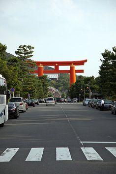 Heian-jingu Shrines Torii