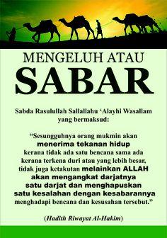 Sabar (patience)